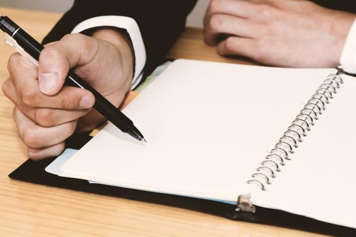 Сурах зорилго бичих талаарх ерөнхий зөвлөгөө